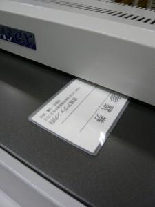 P1010723