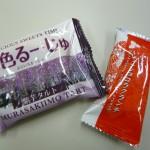 栃木の紫芋タルトとイチゴチョコクランチ