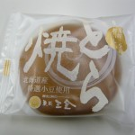 どら焼by菓匠三全
