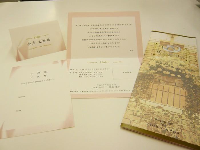 デザインNo,13 紙:キュリアス146kg ホワイト(A-405)