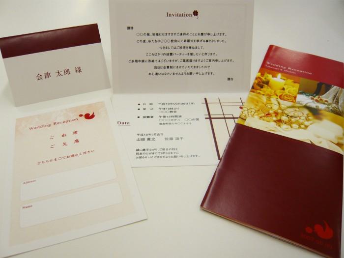 デザインNo,15 紙:上質紙