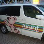 avantcar2