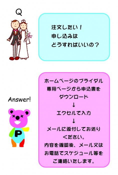 blog Q&A_0726