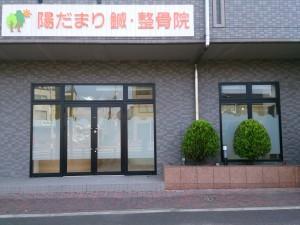 DSC_0363